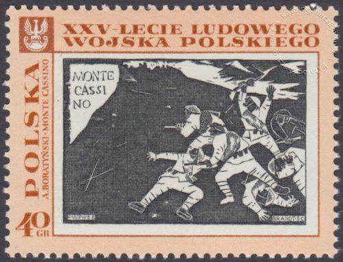 25 lecie Ludowego Wojska Polskiego - 1727