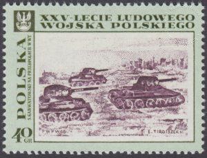25 lecie Ludowego Wojska Polskiego - 1729