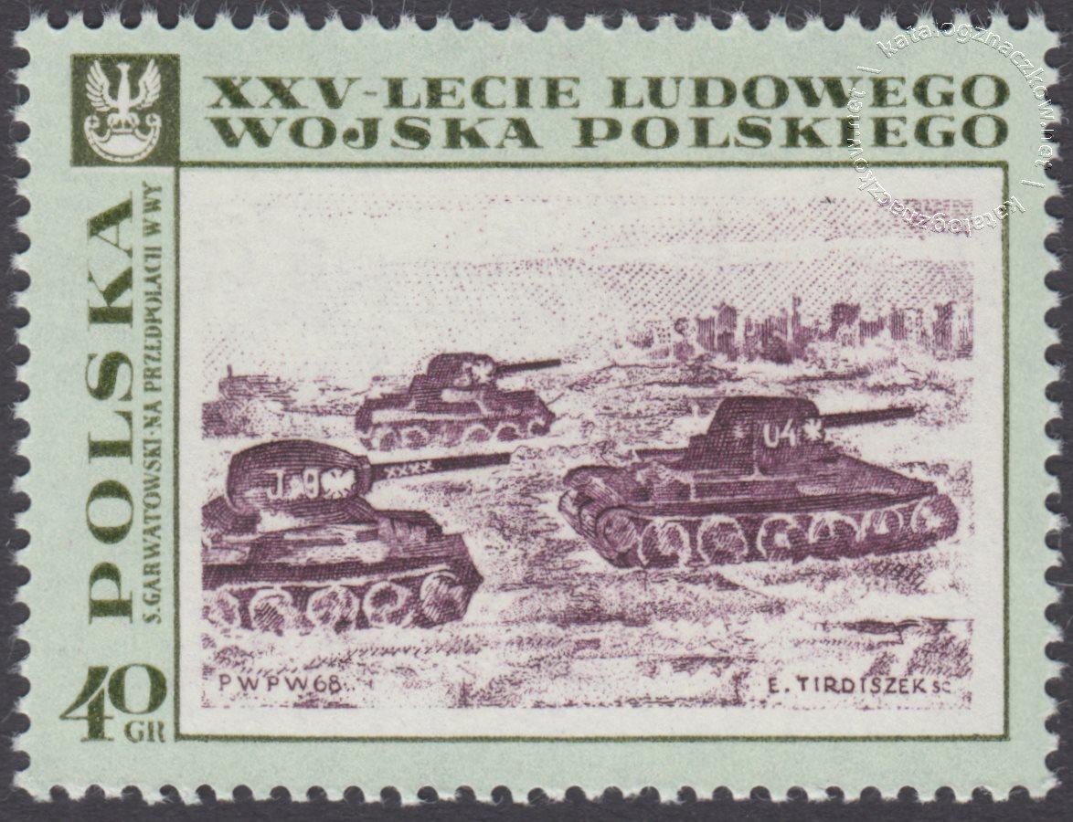 25 lecie Ludowego Wojska Polskiego znaczek nr 1729