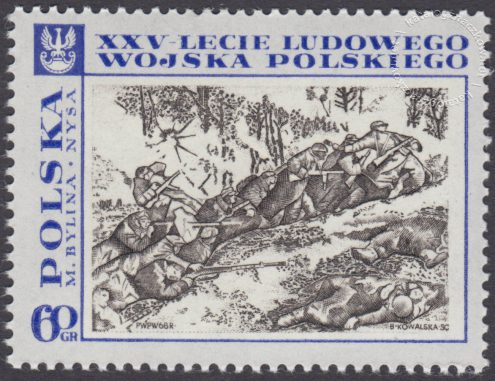 25 lecie Ludowego Wojska Polskiego - 1730