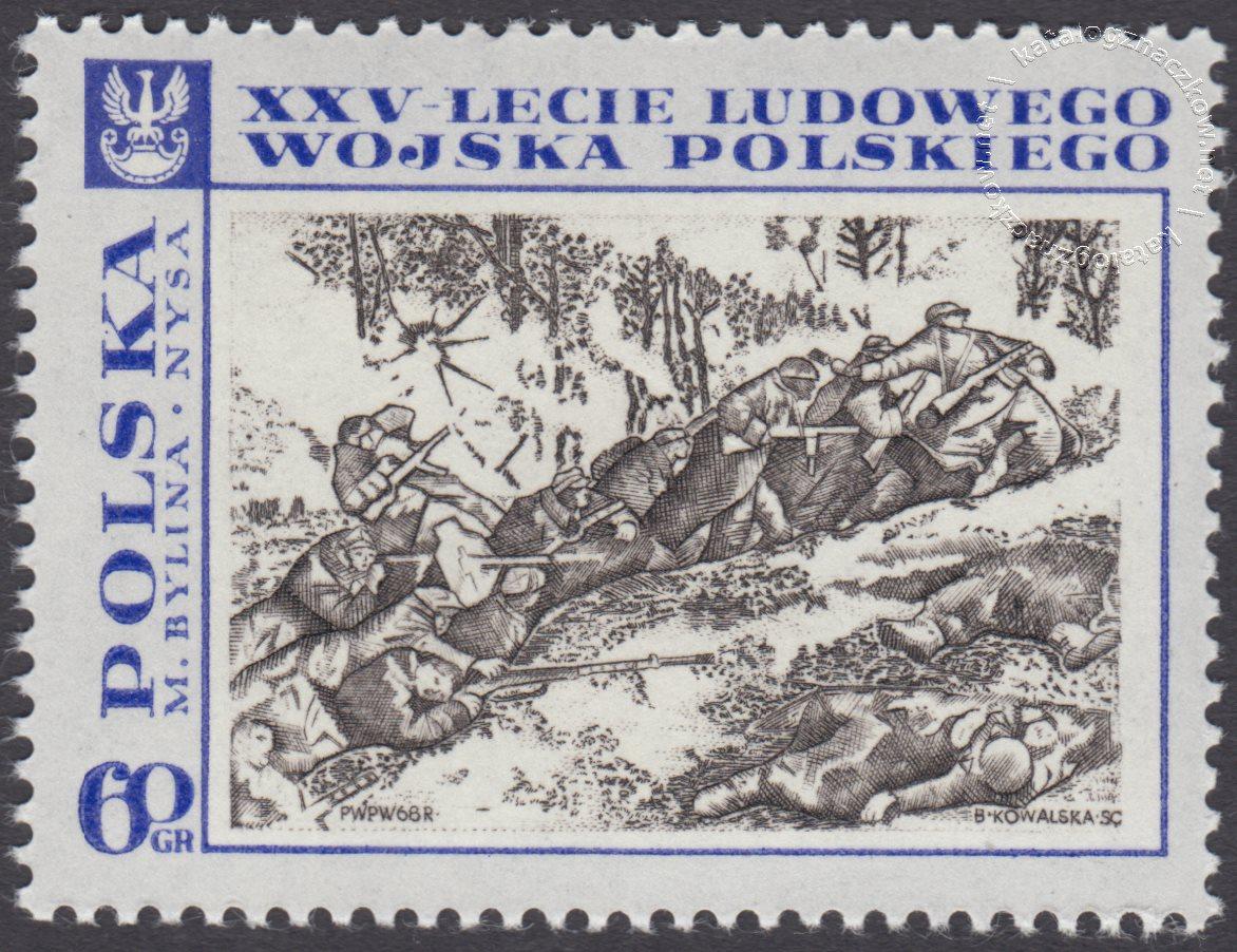 25 lecie Ludowego Wojska Polskiego znaczek nr 1730