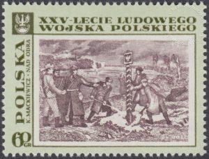 25 lecie Ludowego Wojska Polskiego - 1731