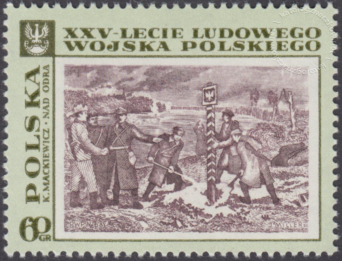 25 lecie Ludowego Wojska Polskiego znaczek nr 1731