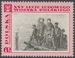 25 lecie Ludowego Wojska Polskiego - 1732