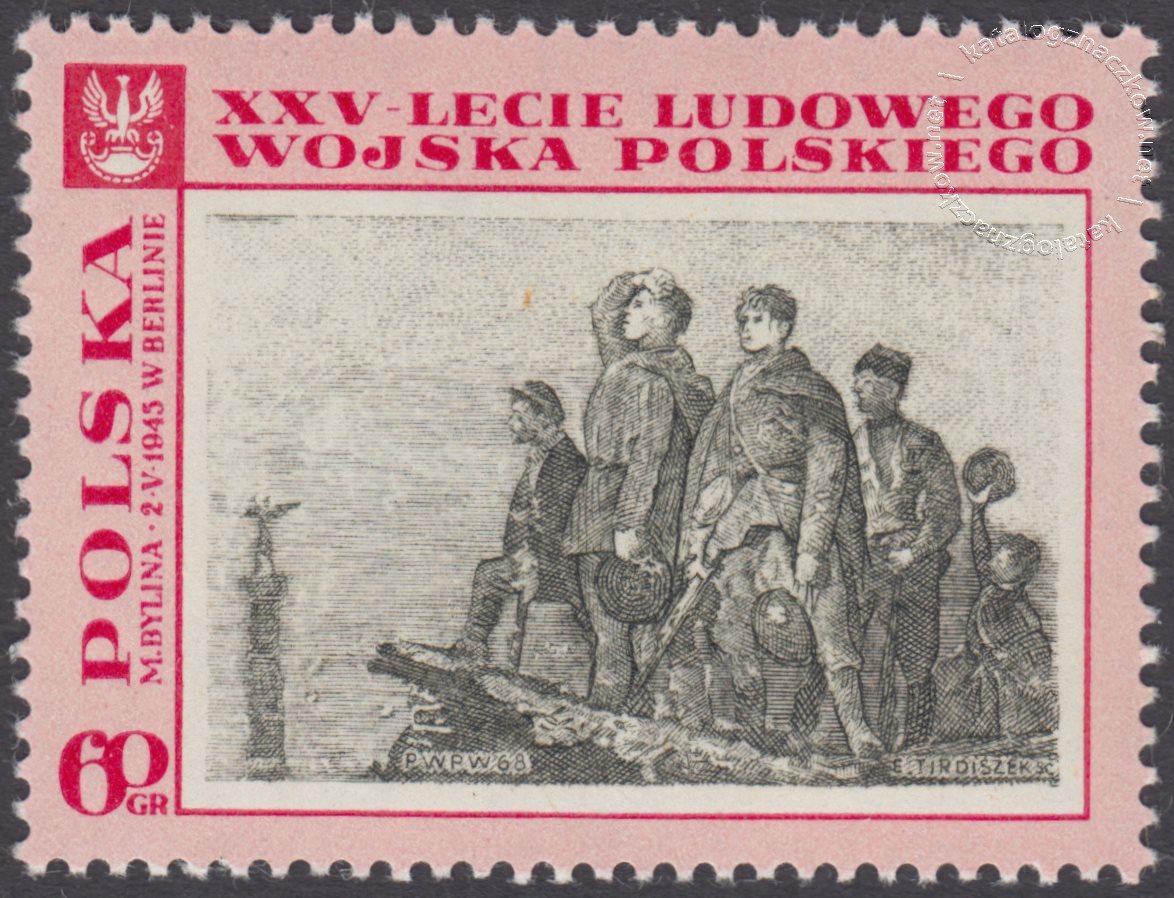 25 lecie Ludowego Wojska Polskiego znaczek nr 1732