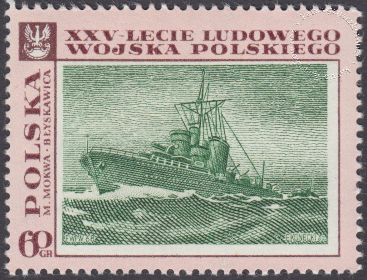 25 lecie Ludowego Wojska Polskiego znaczek nr 1733