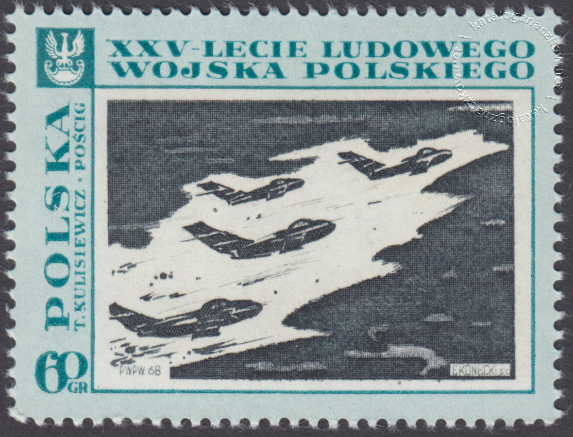 25 lecie Ludowego Wojska Polskiego znaczek nr 1734