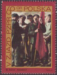 V Zjazd PZPR - 1735