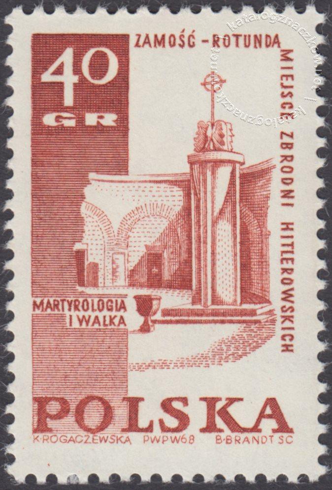 Pomniki walki i męczeństwa znaczek nr 1741