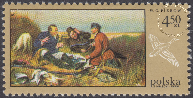 Łowiectwo w malarstwie znaczek nr 1749