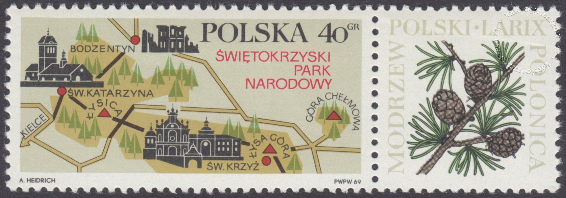 Turystyka znaczek nr 1769