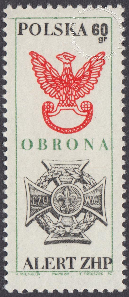 V Alert ZHP znaczek nr 1782
