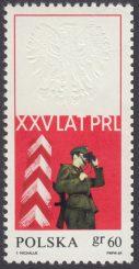 25 lecie PRL - 1784