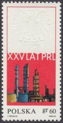 25 lecie PRL - 1785