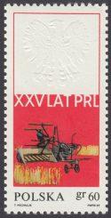 25 lecie PRL - 1786