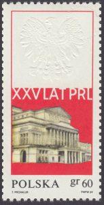 25 lecie PRL - 1787