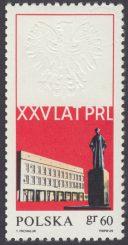 25 lecie PRL - 1788