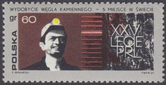 25 lecie PRL - 1789