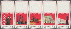 25 lecie PRL znaczki nr 1784-1788