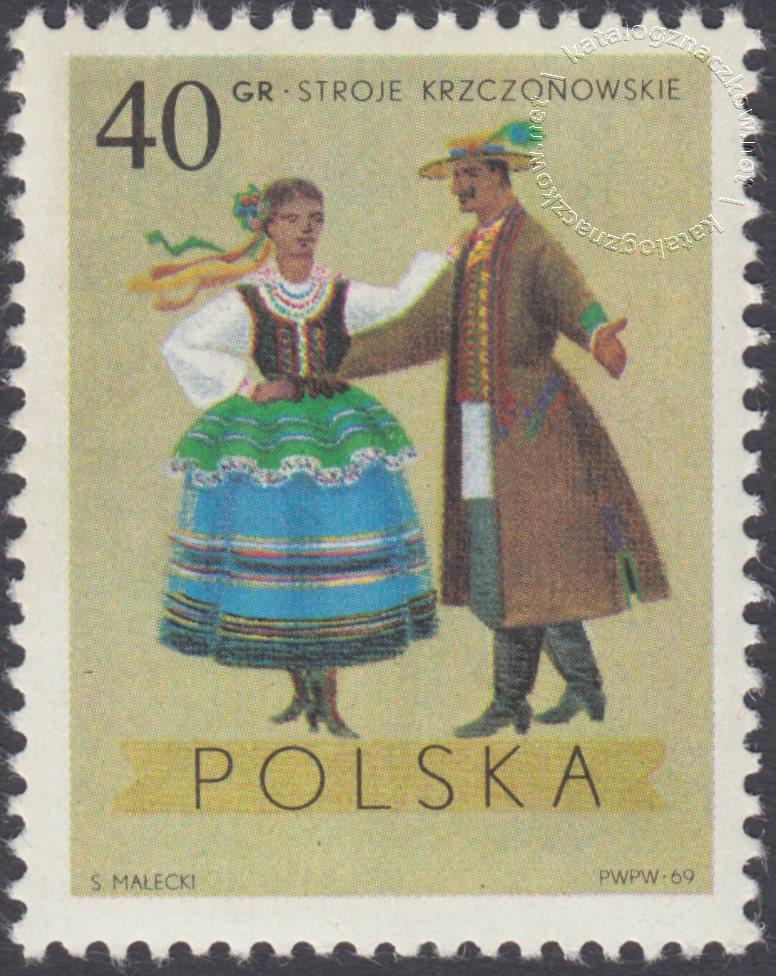 Polskie stroje Ludowe znaczek nr 1804