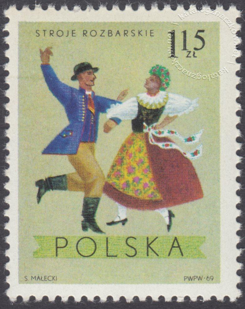 Polskie stroje Ludowe znaczek nr 1806