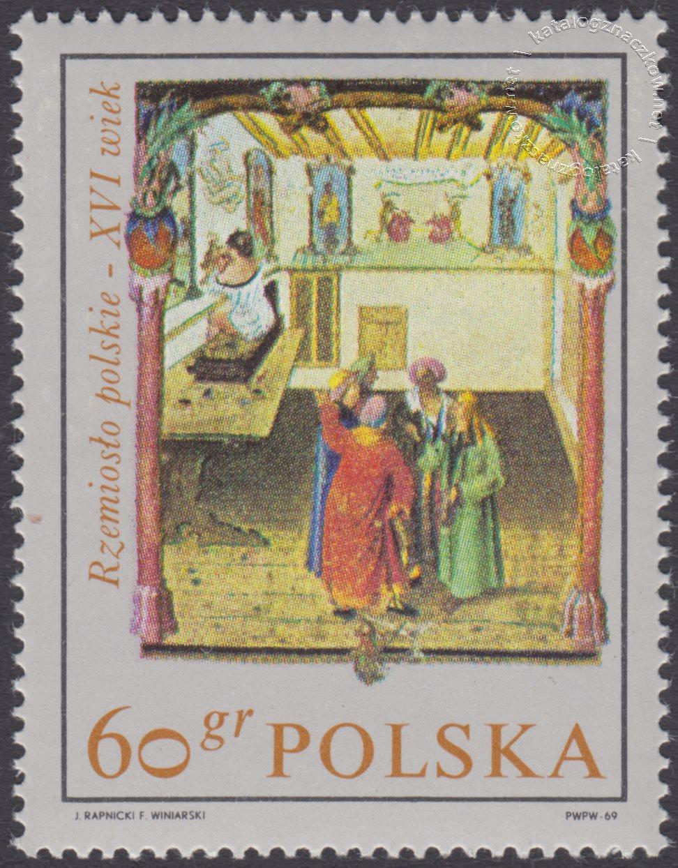 Rzemiosło polskie w XVI wiecznym malarstwie z kodeksu Baltazara Behema znaczek nr 1817