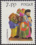 Polska rzeźba ludowa - 1831