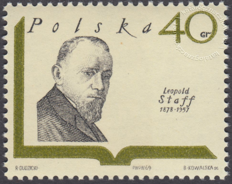 Współcześni pisarze polscy znaczek nr 1832