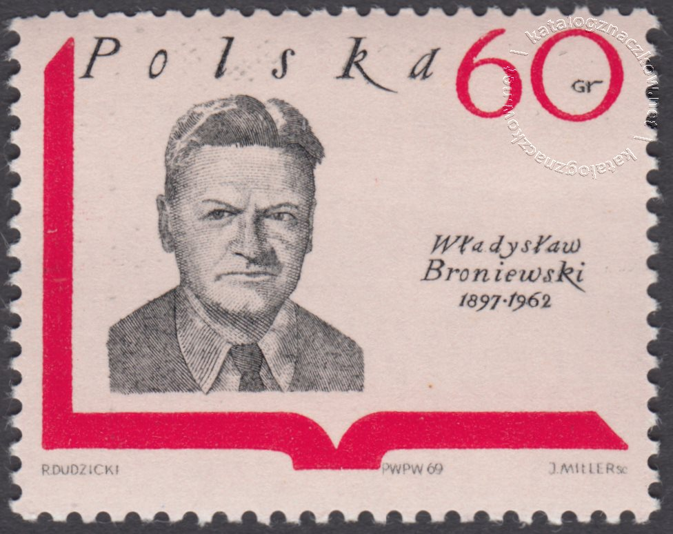 Współcześni pisarze polscy znaczek nr 1833