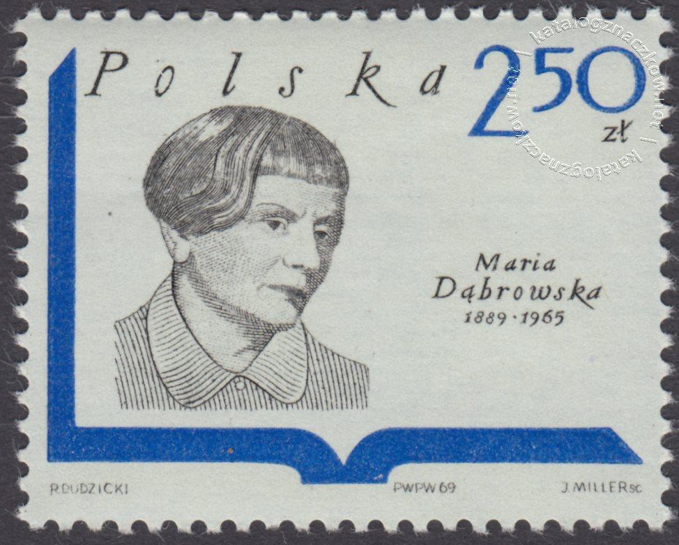 Współcześni pisarze polscy znaczek nr 1837