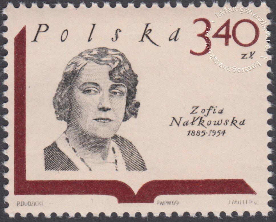 Współcześni pisarze polscy znaczek nr 1838