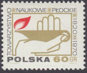 150 rocznica Towarzystwa Naukowego Płockiego - 1862