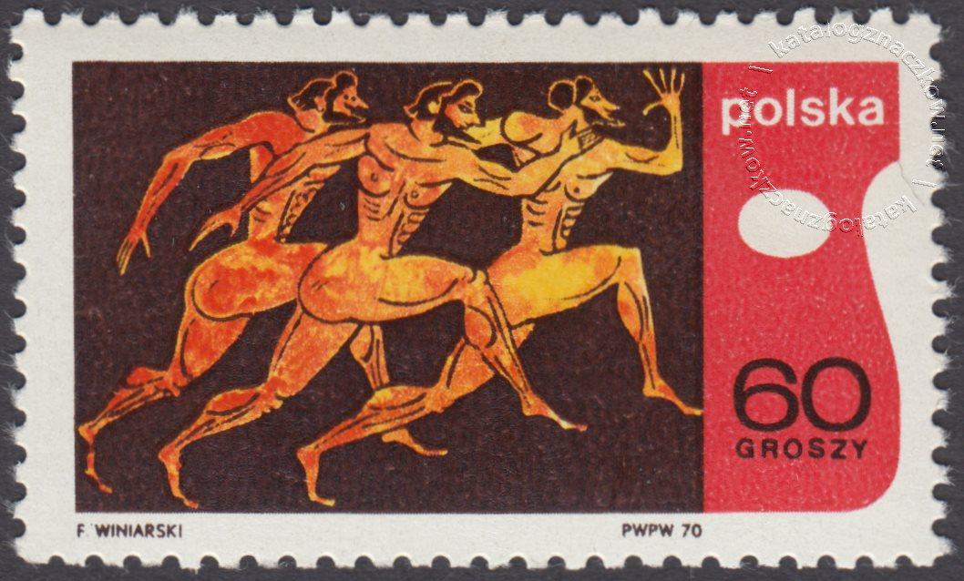 X Sesja Międzynarodowej Akademii Olimpijskiej znaczek nr 1863