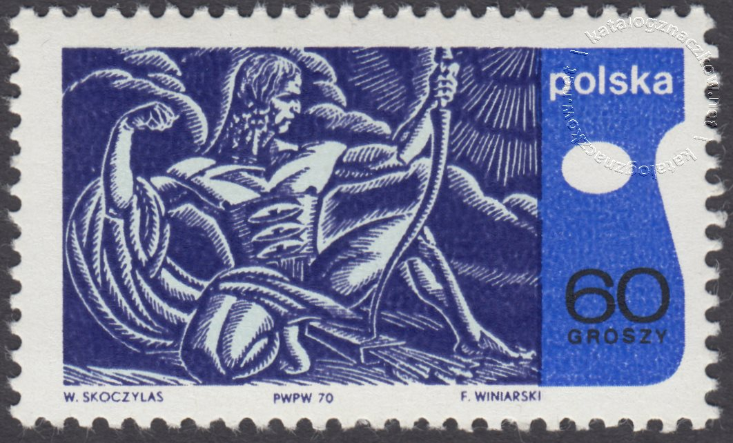 X Sesja Międzynarodowej Akademii Olimpijskiej znaczek nr 1864