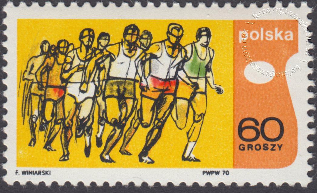 X Sesja Międzynarodowej Akademii Olimpijskiej znaczek nr 1865