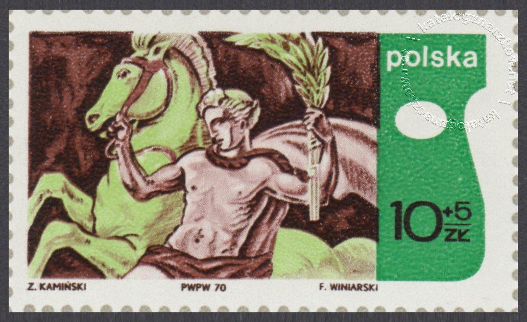 X Sesja Międzynarodowej Akademii Olimpijskiej znaczek nr 1866