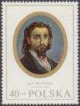 Miniatury w zbiorach Muzeum Narodowym - 1871