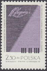 VIII Międzynarodowy Konkurs Pianistyczny im. Fryderyka Chopina - 1878