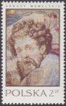 Arrasy wawelskie - 1897