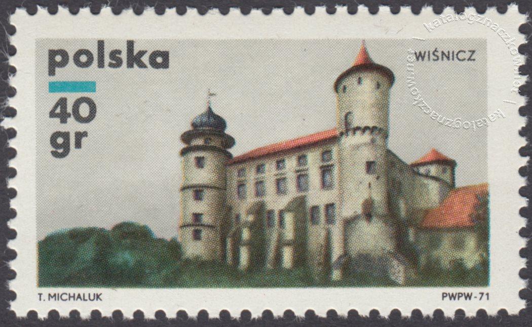 Zamki polskie znaczek nr 1912