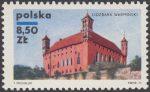 Zamki polskie - 1918