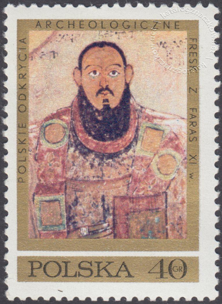 Polskie odkrycia archeologiczne – freski z Faras znaczek nr 1923