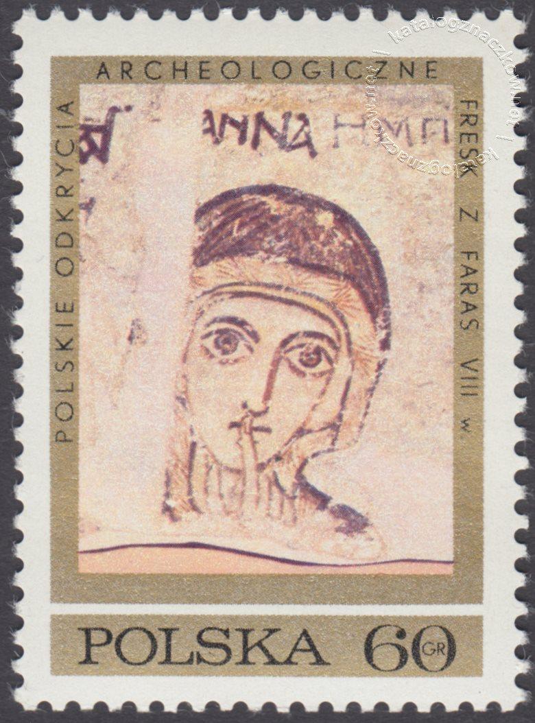 Polskie odkrycia archeologiczne – freski z Faras znaczek nr 1924