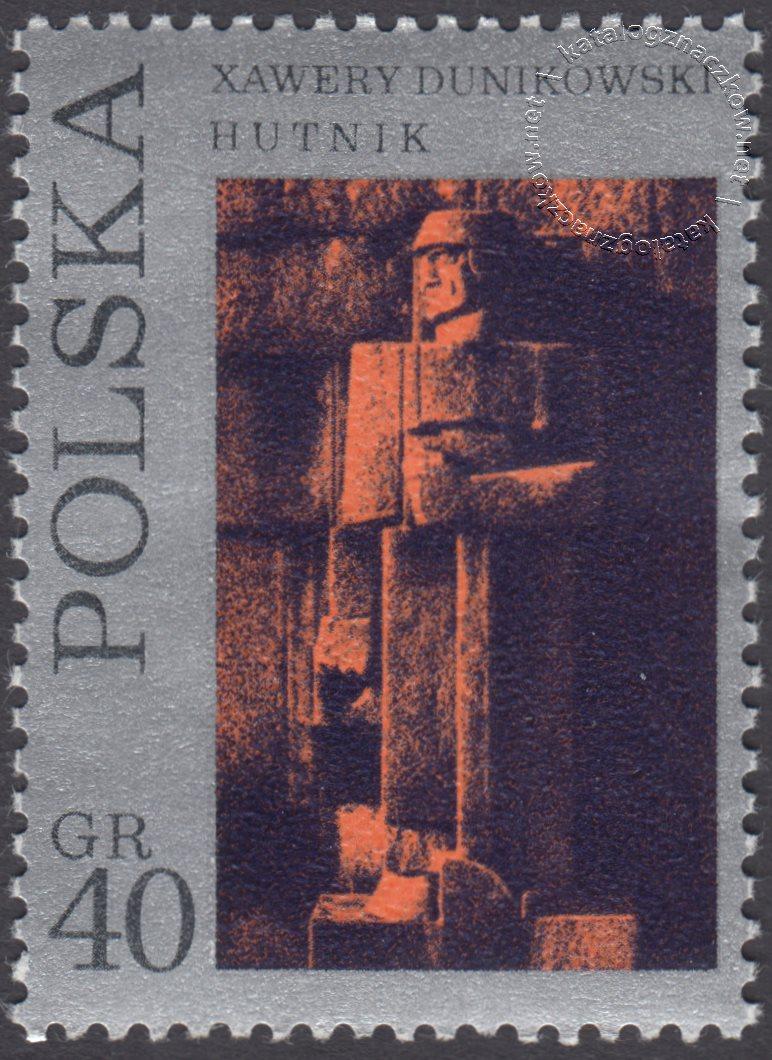 Ludzie pracy znaczek nr 1950