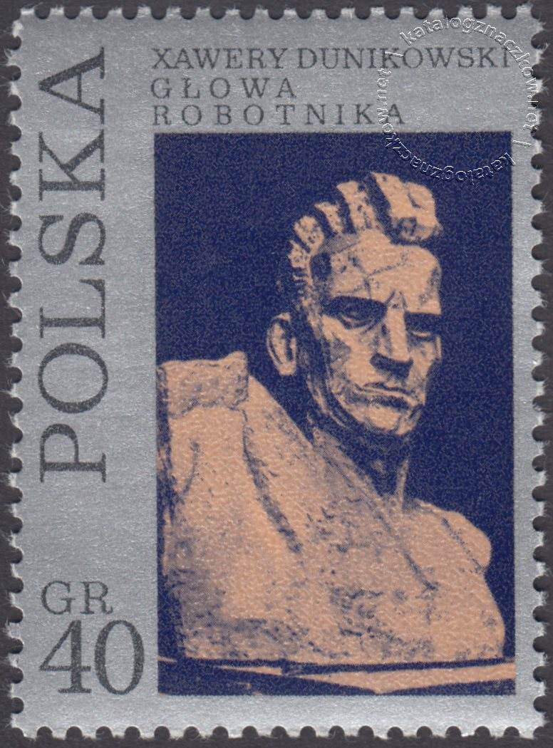 Ludzie pracy znaczek nr 1951