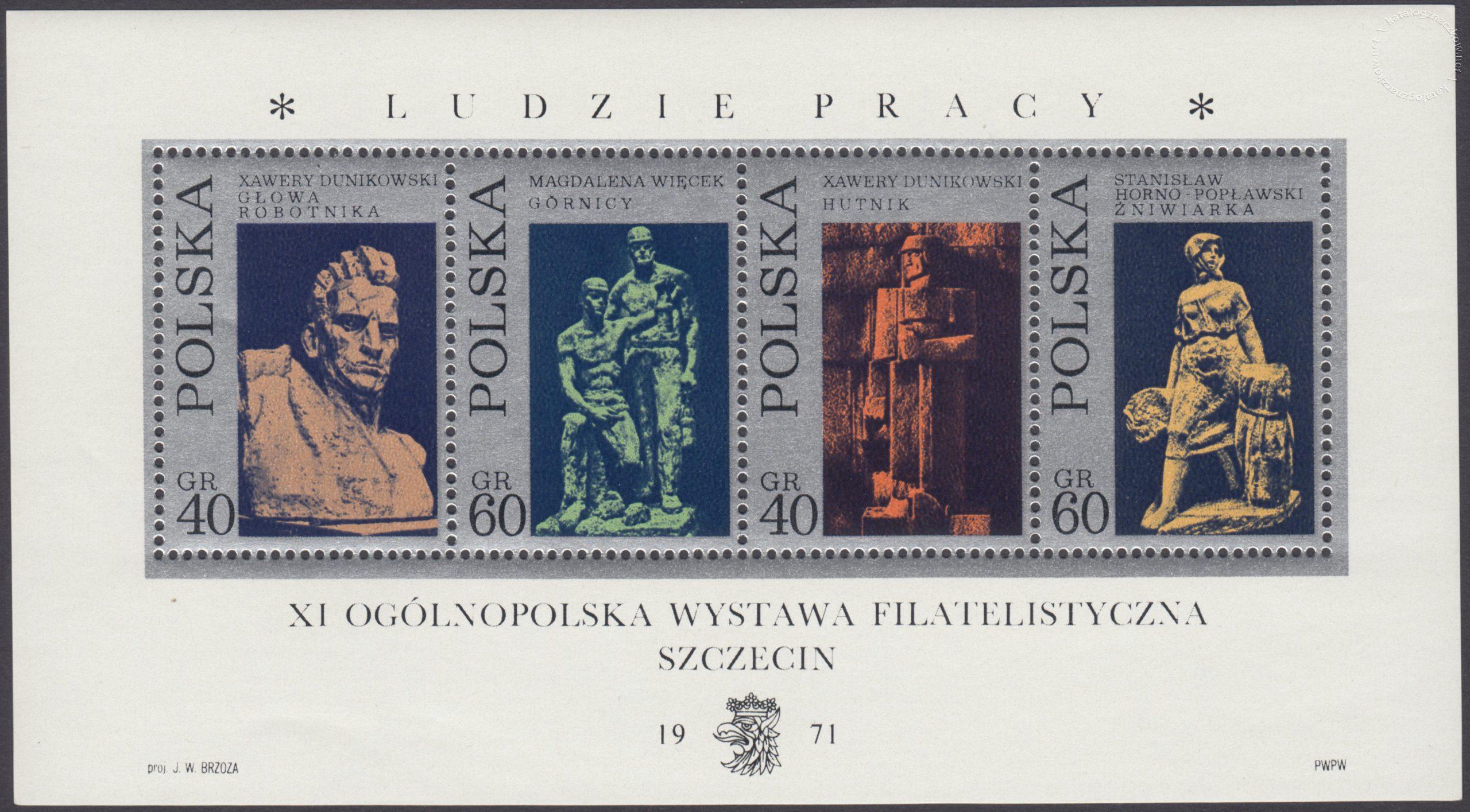 XI Ogólnopolska Wystawa Filatelistyczna w Szczecinie – Blok 41