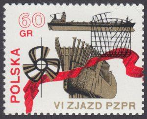 VI Zjazd PZPR - 1979