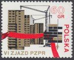 VI Zjazd PZPR - 1980
