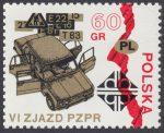 VI Zjazd PZPR - 1982