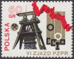 VI Zjazd PZPR - 1983
